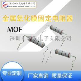 厂家直销MOF金属膜1W电阻器金属氧化膜电阻器