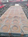 钢板切割 q345b钢板切割