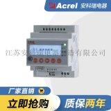 ARCM300T-Z-2G GPRS無線通訊導軌表
