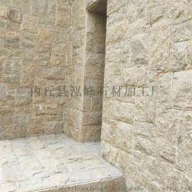 虎皮黄文化石厂家 黄色文化石 黄色别墅外墙天然文化石