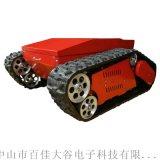 越野坦克底盘 机器人履带遥控底盘