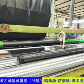 塑料薄膜东丽区,仓库防潮层0.3mm聚乙烯膜