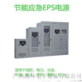 易事特EPS电源EA-D系列5-90KVA解决方案