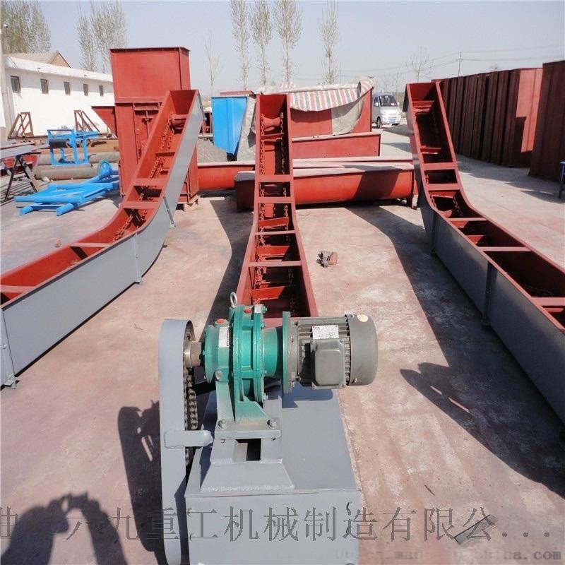 粉料输送机 刮板输送机 六九重工 炉灰用刮板式输送