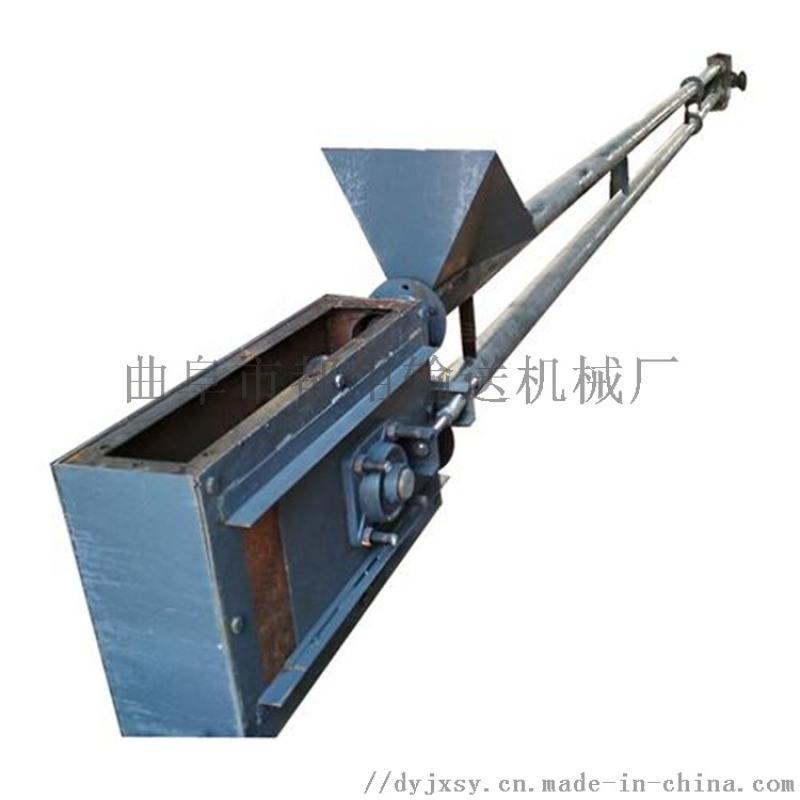 加料機 爐渣管鏈提升機 六九重工 鹼面不鏽鋼管鏈輸