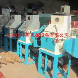 小型磨粉机 单式磨 全自动磨粉机