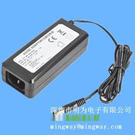 12V3A电源适配器