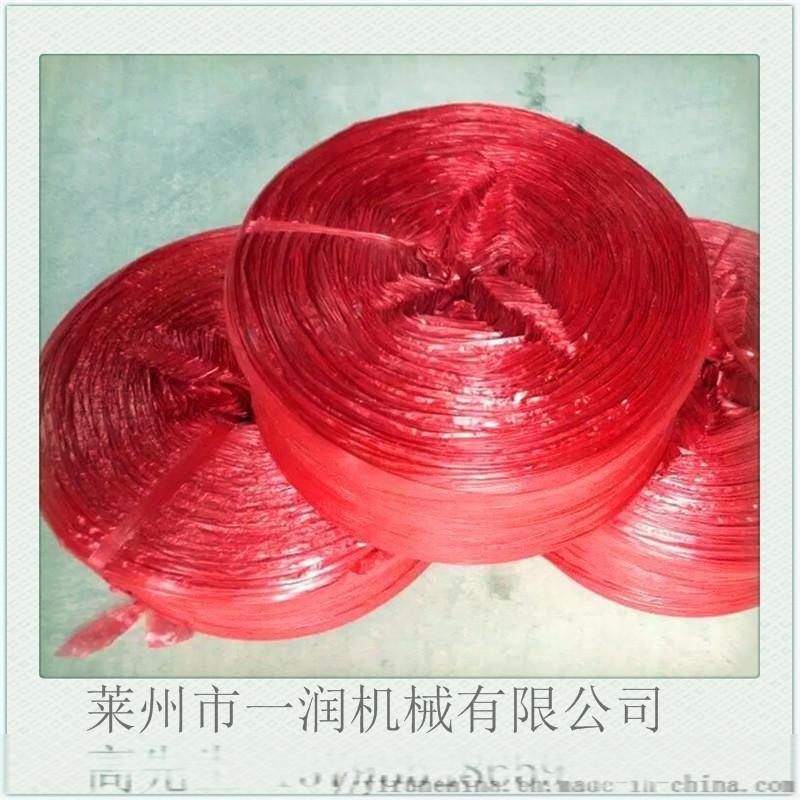 塑料拉丝机吹膜机 塑料捆扎绳打包绳生产设备