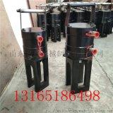 遥控式钢筋冷挤压机 隧道建筑高效冷挤压连接机