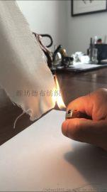 厂家共聚阻燃涤纶帆布280克斜纹全涤纱帆布防火布