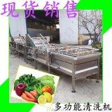 工厂直销上海青清洗漂烫机蔬菜气泡清洗机