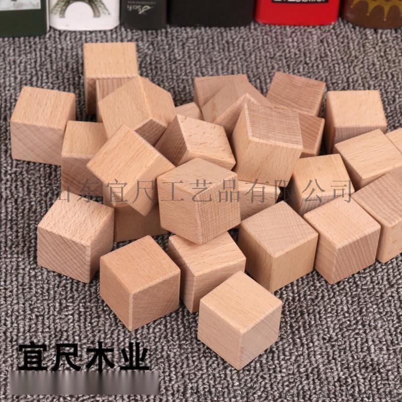 山东大块木制正方体立方体正方形积木块