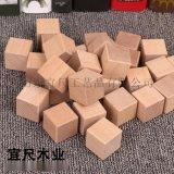 山東大塊木制正方體立方體正方形積木塊