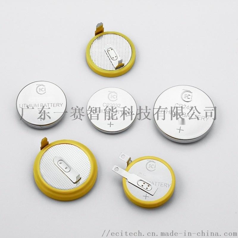 CR2450纽扣电池用于电子价签