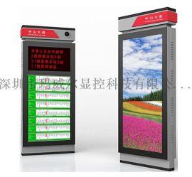 北京玛威尔户外高亮显示广告屏全套解决方案不二之选