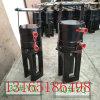 液壓泵站冷擠壓機 分體式鋼筋套筒制鋼筋冷擠壓機