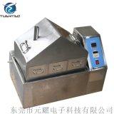 蒸汽老化YSA 元耀 电子连接器蒸汽老化试验箱