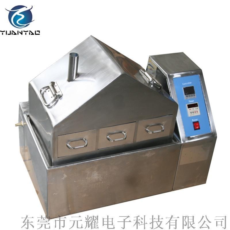 蒸汽老化YSA 元耀 電子連接器蒸汽老化試驗箱
