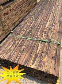 上海米洋木业供应花旗松碳化木板材