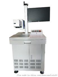 塘厦CO2激光打标厂家 金属切割机价格 光纤自动喷码机系列