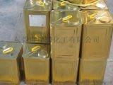 电镀金油, 电镀金油生产厂家-瑞诺化工