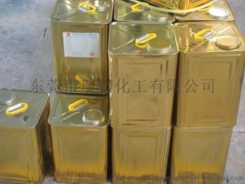 電鍍金油, 電鍍金油生產廠家-瑞諾化工