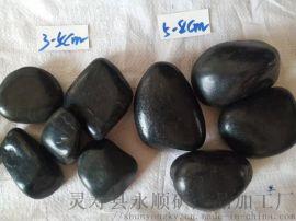 陕西黑色雨花石   永顺黑色卵石价格
