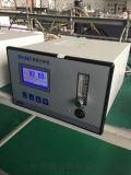 EN-560磁氧分析仪(精度高、稳定好)