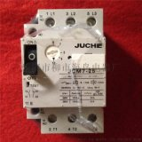 JCM7-25馬達斷路器 電機保護器6-10A