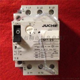 JCM7-25马达断路器 电机保护器6-10A