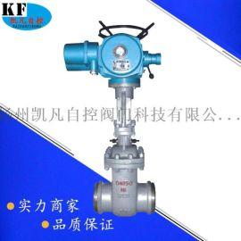 z961电动焊接高温高压闸阀dn100