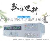 捷摩爾商城同惠TH2810BLCR數位電橋