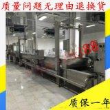 清洗滷煮生產線-諸城譽品機械肉製品滷煮設備