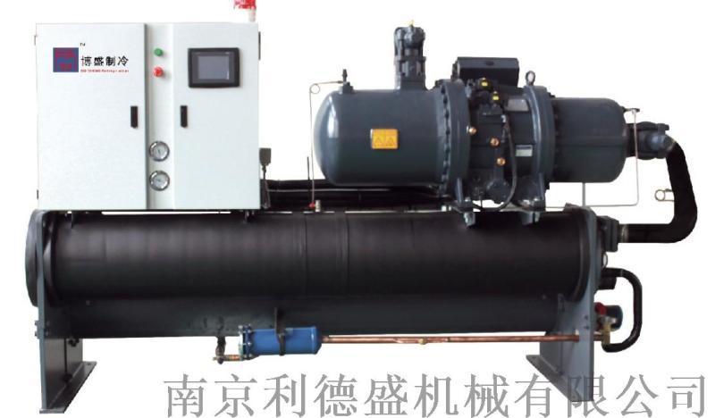 供應山東螺桿冷水機、山東低溫螺桿冷水機