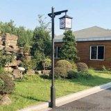 供應石家莊中式LED庭院燈