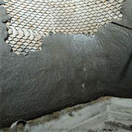 水泥厂陶瓷料 耐磨浇注料