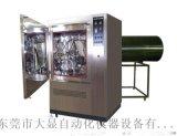 东莞综合淋雨试验箱IPX1-6
