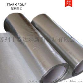 耐高温反射层 长输低能耗热网210g铝箔玻纤布
