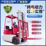 小型电动叉车1吨液压电瓶堆高车升降搬运