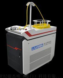 厦门光纤激光焊接机 手持式激光焊接机