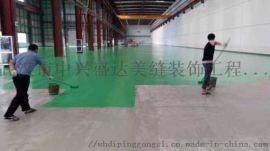 黄石环氧地坪漆 黄石环氧自流平地坪 旧地坪改造翻新