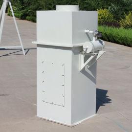 山东双鹤饲料设备厂家供应脉冲除尘器效果怎么样