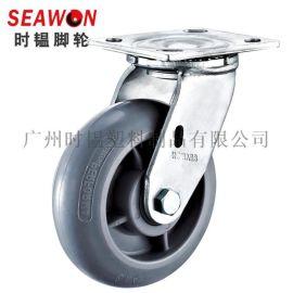 重型TPR超級人造膠萬向腳輪
