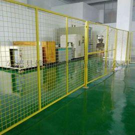车间隔离网厂家 仓库隔断护栏网 工厂围栏