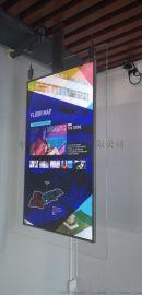 东莞市惠华电子厂家热销产品,43寸双面超薄液晶显示广告标牌