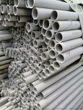201不鏽鋼管60*3 不鏽鋼焊管