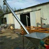 fu刮板输送机链条 埋刮板机链条材质 LJXY 刮