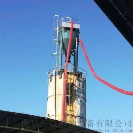 大型真空抽粉机 固体物料输送设备 ljxy 螺旋输