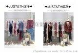 上海知名品牌熠净女装折扣三标齐全走份货源