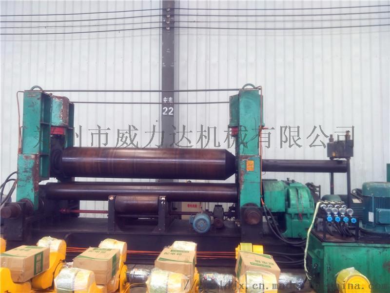 旧液压卷板机 40x2500大型数控卷板机预弯卷圆